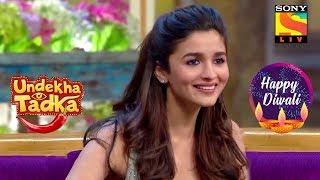 Alia Likes Varun's Bum | Undekha Tadka | The Kapil Sharma Show | Diwali Special