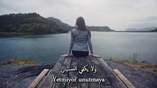 أنت في عقلي وتفكيري الحمدلله مجدداً - Hande Yener - Şükür مترجمة