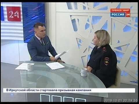 «Зимний» комендантский час начал действовать в Иркутске