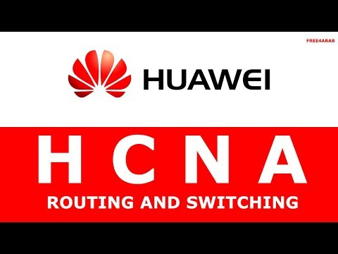 ‪02-HCNA Routing & Switching (How To Setup And Use eNSP SIM) By Eng-Ahmed Hussein | Arabic‬‏