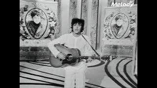 Donovan - Jennifer Juniper (French TV, 1968)