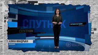 Врут и не краснеют: новые фейки с телевидения Донбасса — Антизомби, 14.04.2017