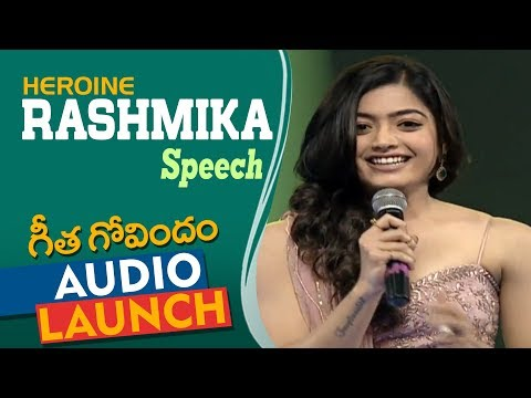 Rashmika Mandanna Speech At Geetha Govindam Audio Launch | Vijay Deverakonda | Parasuram