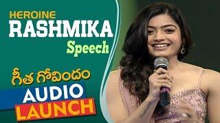 Rashmika Mandanna Speech At Geetha Govindam Audio Launch | Vijay Deverakonda | Parasuram