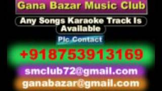 Nigahen Kyun Bhatakti Hain Karaoke Baharon Ki Manzil