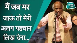 Rahat Indori: ऐसे शायर थे राहत इंदौरी, सुनिए उनके दमदार शेर - Download this Video in MP3, M4A, WEBM, MP4, 3GP