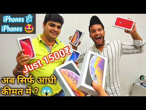 iPhone In Cheapest Price | Starting at @1500| IPhone X, XR, XS Max, 8+, 7+ | Akshveer Vlogs