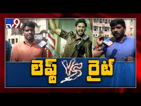 Stop 'George Reddy' release demands ABVP State Secretary Srisailam - TV9