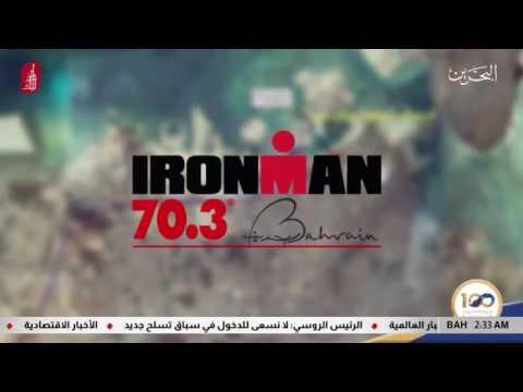 الإرشادات المرورية المتعلقة بخط سير سباق الرجل الحديدي 5/12/2019