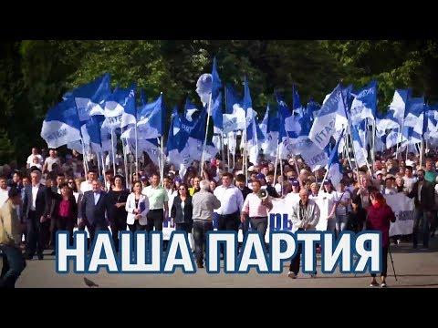 Возвращение Ренато Усатого в Молдову зависит от вашего голоса 24 февраля