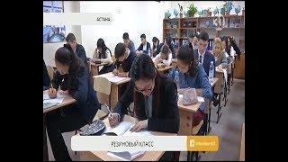 В казахстанских школах нарушаются санитарные требования