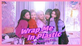 """모모랜드(MOMOLAND) X 크로망스(CHROMANCE) """"Wrap Me In Plastic"""" M/V Making Film"""