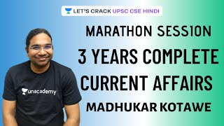 3 Years Complete Current Affairs | Marathon Session | UPSC CSE 2020/2021 | Madhukar Kotawe