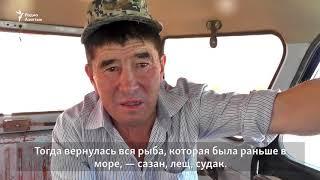 Рассказ рыбака