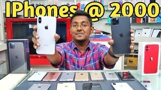 மொத்த விலை IPhones & OnePlus Market   Wholesale Used Mobiles In Best Price   With Bill & Warrenty
