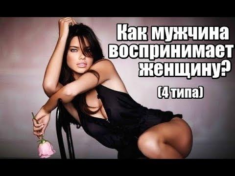 Женский возбудитель с алкоголем в аптеке