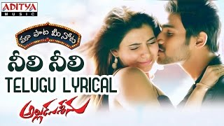 "Neeli Neeli Song With Telugu Lyrics || ""మా పాట   - YouTube"