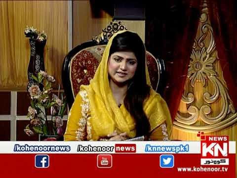 Istakhara 24 August 2020 | Kohenoor News Pakistan