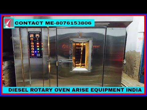 Diesel Rotary Oven 72 Trays