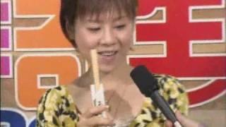 魔耶一星まる生2008マジック2/2