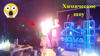 Выставка Вселенная инопланетян и химическое шоу / Юля с братом делают бактерию/Часть 1