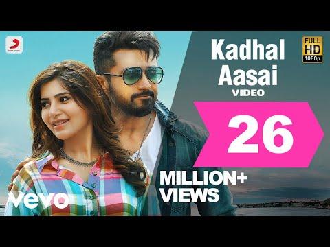Anjaan - Kadhal Aasai Video | Suriya, Samantha | Yuvan | Super Hit Love Song