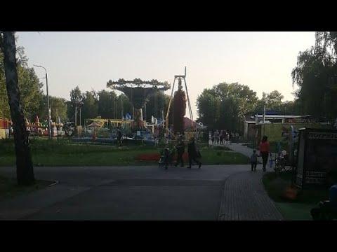 Место Для Гулять С Детьми