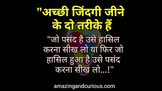 Aggressive quotes status video | aggressive hindi quotes | aggresssive hindi status videos | Q4U