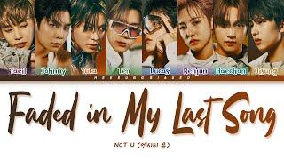 Musik-Video-Miniaturansicht zu 피아노 (Faded In My Last Song) Songtext von NCT U
