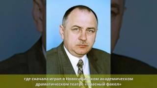 Кузнецов, Александр Сергеевич - Биография фото