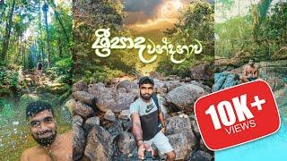 Sripada (Adam's Peak) via Deraniyagala - Uda Maliboda Trail (2020) Episode 01