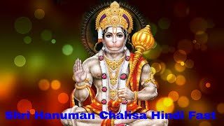 jai hanuman gyan gun sagar super fast version - TH-Clip