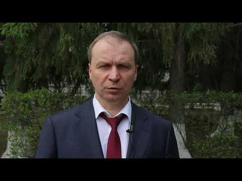 Обращение Андрея Потапова в связи с пожарами