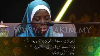 International Al-Quran Memorisation Assembly 2019 - Diop Awa (Senegal)