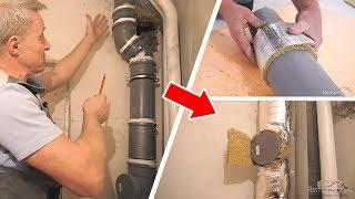 Звукоизоляция канализационных труб, вентиляционных труб и коробов. Готовое решение!