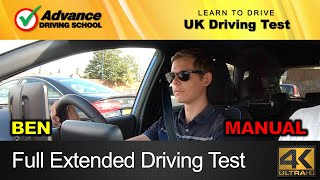 How difficult is the UK Extended Driving Test? [Mock Test with commentary]
