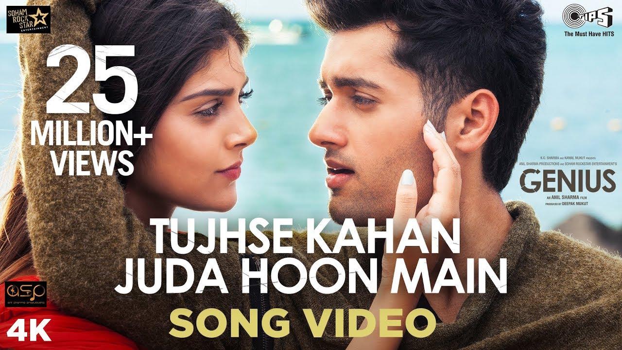 Tujhse Kahan Juda Hoon Main Song Video - Genius | Utkarsh, Ishita | Himesh, Neeti, Vineet - Himesh Reshammiya, Neeti Mohan, Vineet Singh Lyrics in hindi
