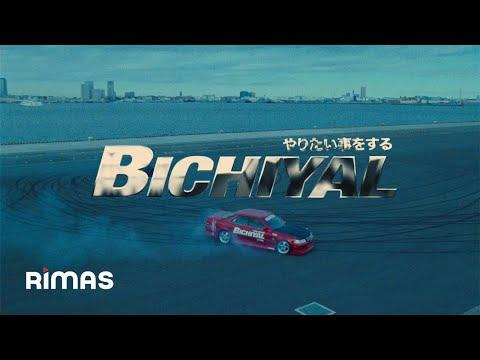 Bad Bunny - Bichiyal (feat. Yaviah)