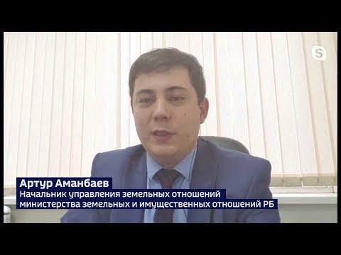 250 тысяч рублей вместо земли: куда в Башкирии обращаться многодетным семьям?
