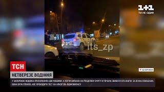 В Запорожье пьяная женщина за рулем таранила машины и крушила ситилайты. ВИДЕО