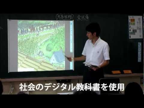 Yakumo Elementary School