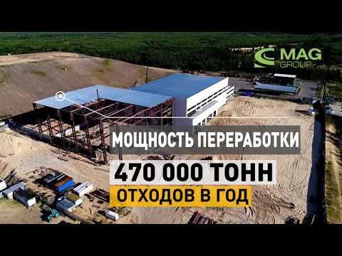 Мусоросортировочные комплексы отечественного производства будут создавать в Нижегородской области