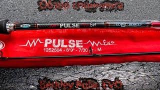 Кастинговое удилище berkley pulse 6& amp