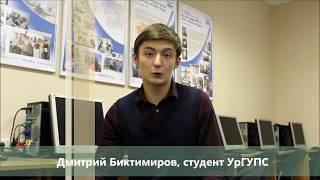 """Скоро запускается Конкурс """"Выбери себя"""" 2018!!"""