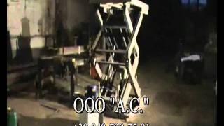 preview picture of video 'Демонстрация подъемной платформы.avi'
