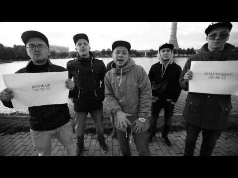 Anacondaz - Golden Vobla
