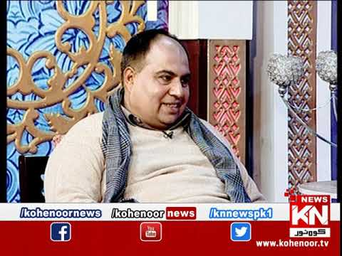 Good Morning 23 January 2020 | Kohenoor News Pakistan