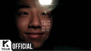 [Teaser] THOMAS COOK(토마스쿡) _ Goodbye(그래 안녕)