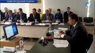 На выездном заседании Правительства региона обсудили перспективы развития Новгородского района