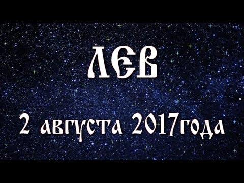 Гороскоп для 1969 года рождения
